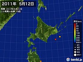 2011年05月12日の震央分布図
