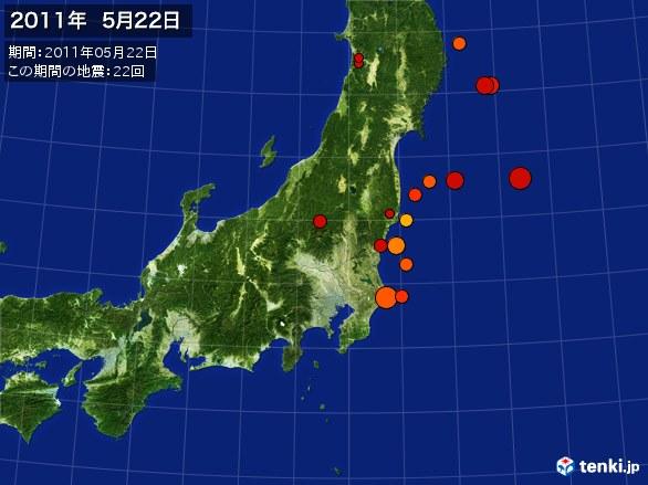 東日本・震央分布図(2011年05月22日)