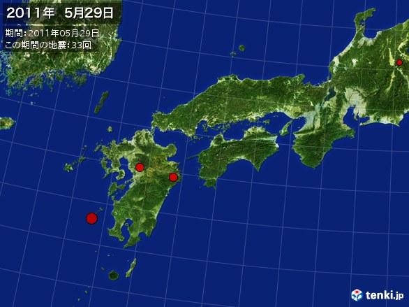 西日本・震央分布図(2011年05月29日)