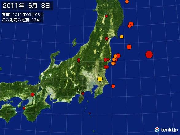東日本・震央分布図(2011年06月03日)