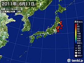 2011年06月11日の震央分布図