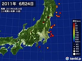 2011年06月24日の震央分布図