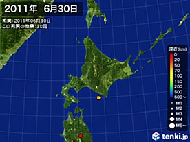 2011年06月30日の震央分布図