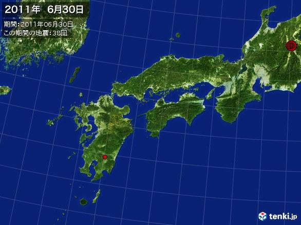 西日本・震央分布図(2011年06月30日)
