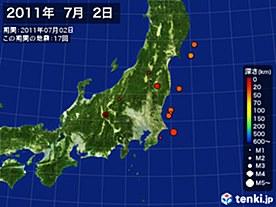 2011年07月02日の震央分布図