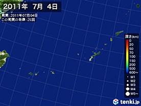 2011年07月04日の震央分布図