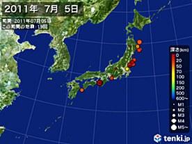 2011年07月05日の震央分布図