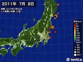 2011年07月08日の震央分布図