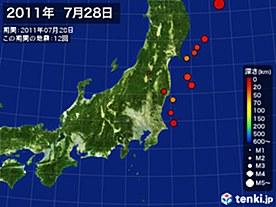 2011年07月28日の震央分布図