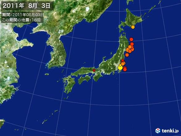 日本全体・震央分布図(2011年08月03日)