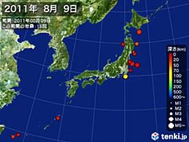 2011年08月09日の震央分布図