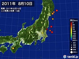 2011年08月10日の震央分布図