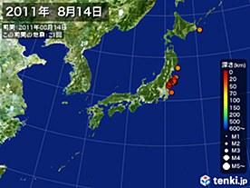 2011年08月14日の震央分布図