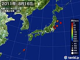 2011年08月16日の震央分布図