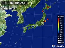 2011年08月24日の震央分布図