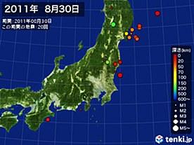2011年08月30日の震央分布図