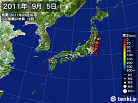 2011年09月05日の震央分布図
