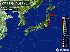 2011年09月17日の震央分布図