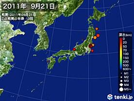 2011年09月21日の震央分布図
