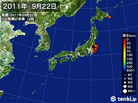 2011年09月22日の震央分布図