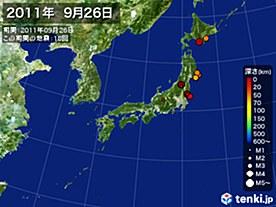 2011年09月26日の震央分布図