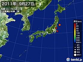 2011年09月27日の震央分布図