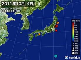 2011年10月04日の震央分布図