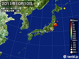 2011年10月10日の震央分布図