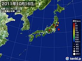 2011年10月16日の震央分布図