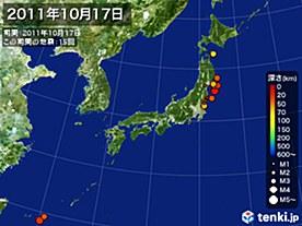 2011年10月17日の震央分布図