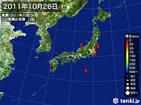 2011年10月26日の震央分布図
