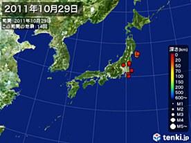 2011年10月29日の震央分布図