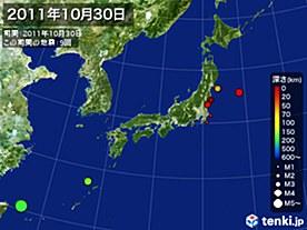 2011年10月30日の震央分布図