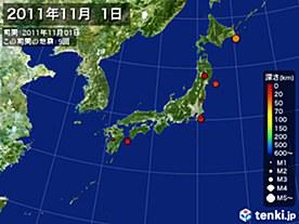 2011年11月01日の震央分布図