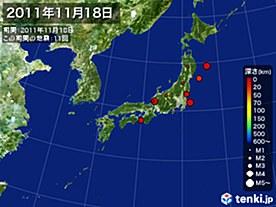 2011年11月18日の震央分布図