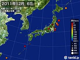 2011年12月06日の震央分布図