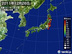 2011年12月26日の震央分布図