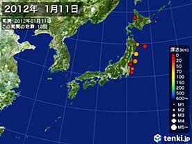 2012年01月11日の震央分布図