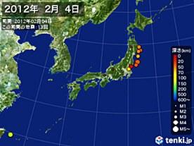 2012年02月04日の震央分布図