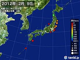 2012年02月09日の震央分布図