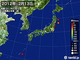 2012年02月13日の震央分布図