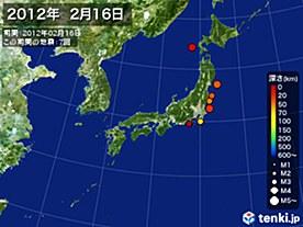 2012年02月16日の震央分布図