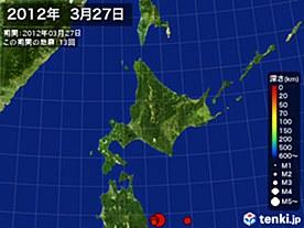 2012年03月27日の震央分布図