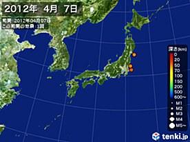 2012年04月07日の震央分布図