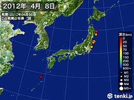 2012年04月08日の震央分布図