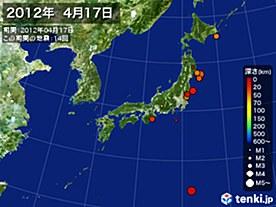 2012年04月17日の震央分布図