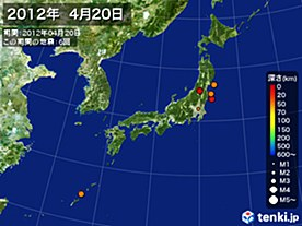 2012年04月20日の震央分布図