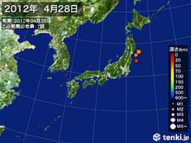 2012年04月28日の震央分布図