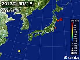 2012年05月21日の震央分布図