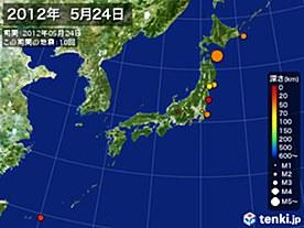 2012年05月24日の震央分布図